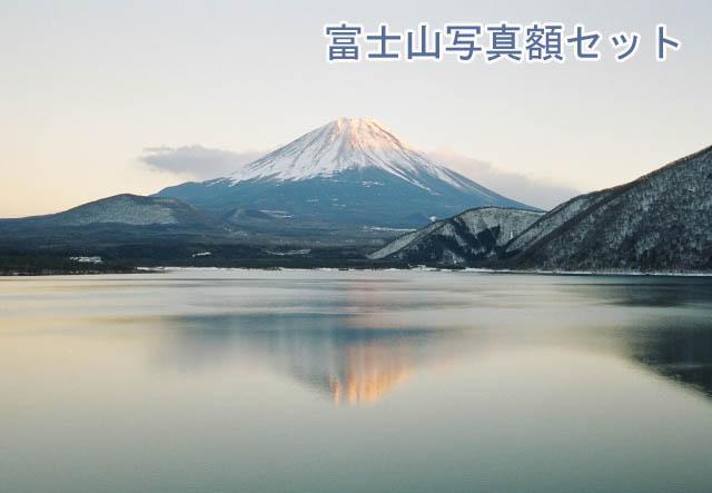 fujisan-005-01.jpg