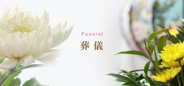 funeral01.jpg